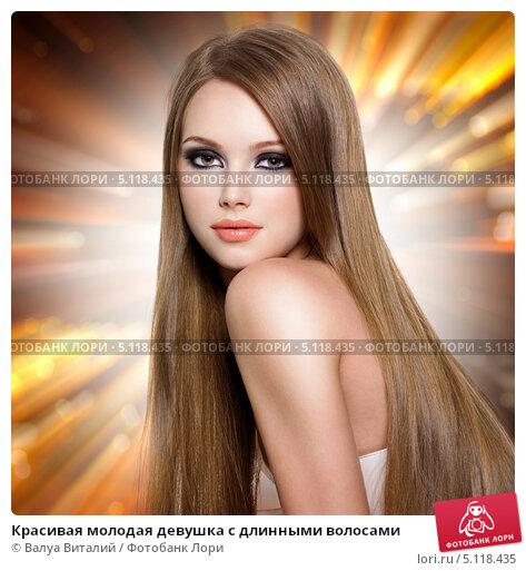 Купить «Красивая молодая девушка с длинными волосами», фото № 5118435, снято 9 марта 2011 г. (c) Валуа Виталий / Фотобанк Лори