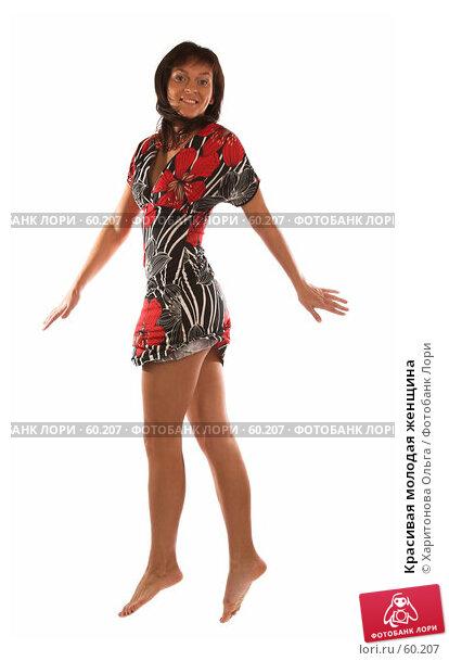 Купить «Красивая молодая женщина», фото № 60207, снято 7 июня 2007 г. (c) Харитонова Ольга / Фотобанк Лори