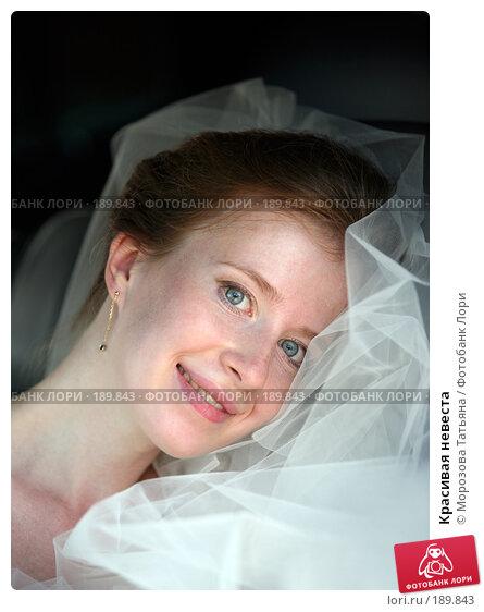 Красивая невеста, фото № 189843, снято 18 августа 2007 г. (c) Морозова Татьяна / Фотобанк Лори