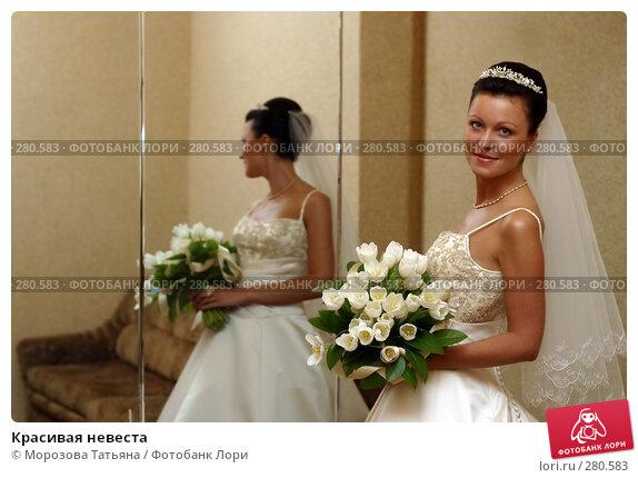 Красивая невеста, фото № 280583, снято 30 сентября 2006 г. (c) Морозова Татьяна / Фотобанк Лори
