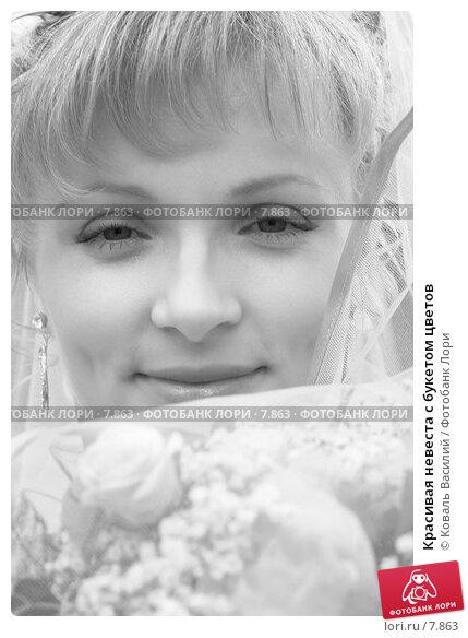 Купить «Красивая невеста с букетом цветов», фото № 7863, снято 18 марта 2018 г. (c) Коваль Василий / Фотобанк Лори