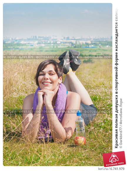 Полненькая девушка наслаждается онлайн в хорошем hd 1080 качестве фотоография