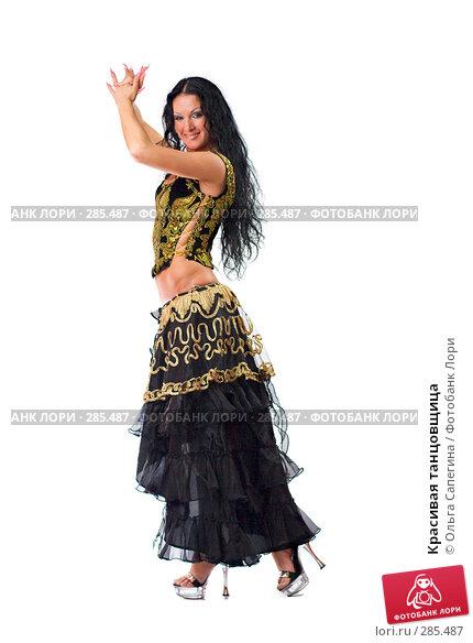 Красивая танцовщица, фото № 285487, снято 15 ноября 2007 г. (c) Ольга Сапегина / Фотобанк Лори