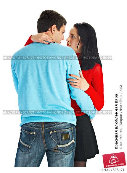 Купить «Красивая влюбленная пара», фото № 307171, снято 11 января 2008 г. (c) Константин Тавров / Фотобанк Лори