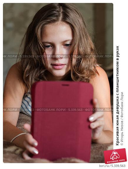 Купить «Красивая юная девушка с планшетником в руках», эксклюзивное фото № 5339563, снято 9 августа 2013 г. (c) Игорь Низов / Фотобанк Лори