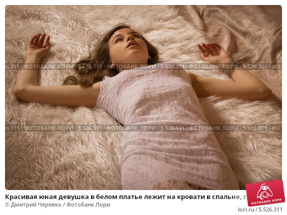 модели в постеле фото