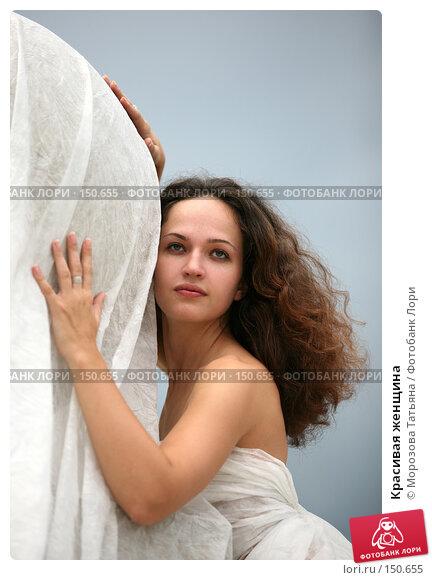 Красивая женщина, фото № 150655, снято 7 августа 2007 г. (c) Морозова Татьяна / Фотобанк Лори