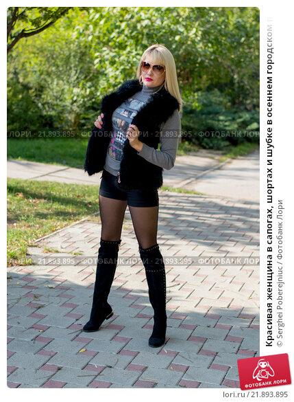 блондинка женщина в сапогах