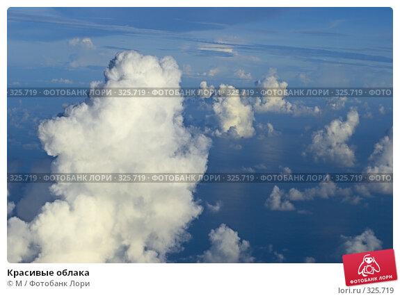 Красивые облака, фото № 325719, снято 23 октября 2016 г. (c) Михаил / Фотобанк Лори