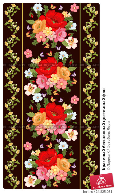 Красивый бесшовный цветочный фон. Стоковая иллюстрация, иллюстратор Лариса К / Фотобанк Лори