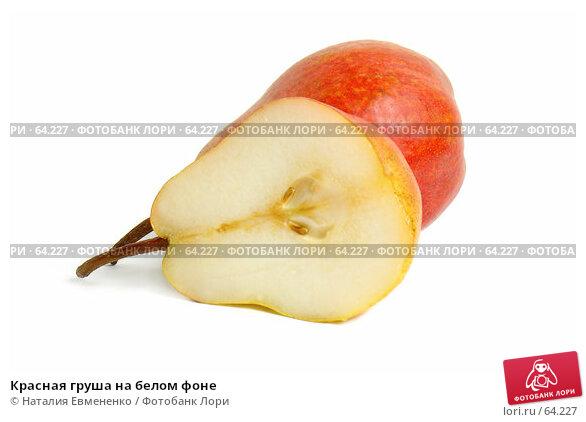 Красная груша на белом фоне, фото № 64227, снято 6 сентября 2005 г. (c) Наталия Евмененко / Фотобанк Лори