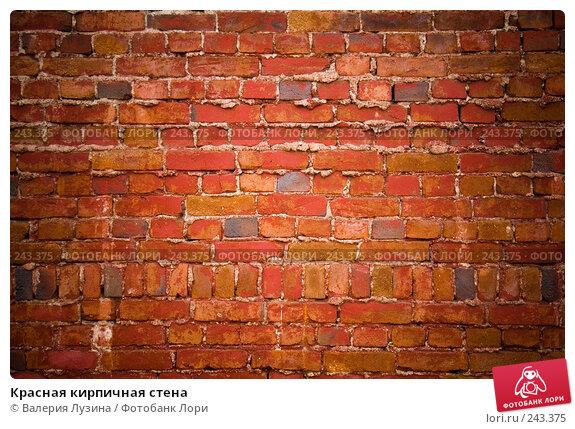 Красная кирпичная стена, фото № 243375, снято 4 апреля 2007 г. (c) Валерия Потапова / Фотобанк Лори