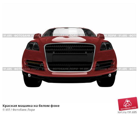 Красная машина на белом фоне, иллюстрация № 91695 (c) ИЛ / Фотобанк Лори