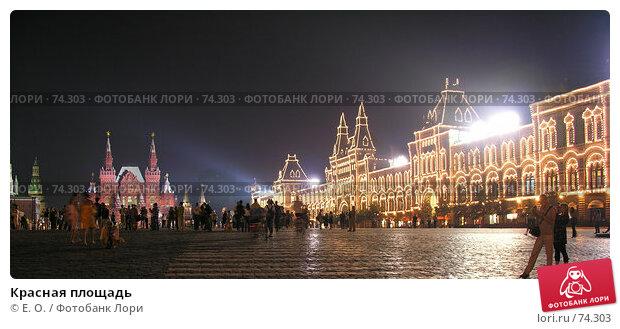 Красная площадь, фото № 74303, снято 21 августа 2007 г. (c) Екатерина Овсянникова / Фотобанк Лори