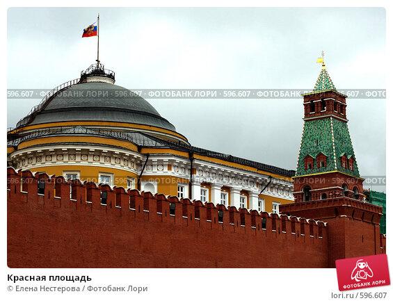 Красная площадь (2008 год). Стоковое фото, фотограф Елена Нестерова / Фотобанк Лори