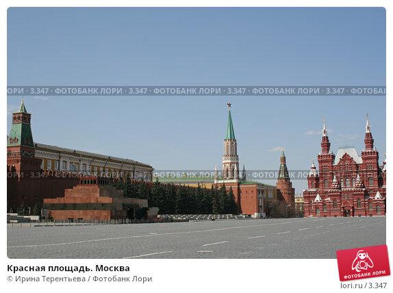 Красная площадь. Москва, эксклюзивное фото № 3347, снято 30 апреля 2006 г. (c) Ирина Терентьева / Фотобанк Лори