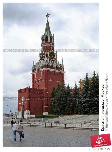 Красная площадь. Москва, эксклюзивное фото № 308179, снято 8 декабря 2016 г. (c) Николай Винокуров / Фотобанк Лори