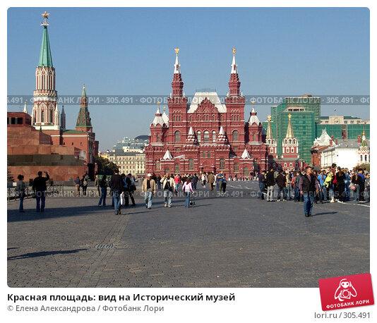 Красная площадь: вид на Исторический музей, фото № 305491, снято 26 сентября 2007 г. (c) Елена Александрова / Фотобанк Лори