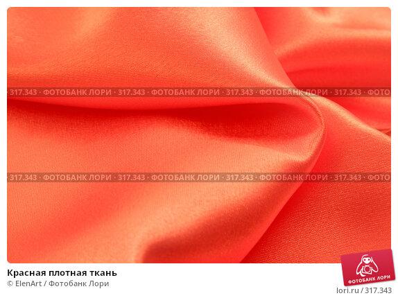 Красная плотная ткань, фото № 317343, снято 29 мая 2017 г. (c) ElenArt / Фотобанк Лори