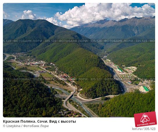 Красная Поляна. Сочи. Вид с высоты, фото № 335123, снято 28 сентября 2006 г. (c) Liseykina / Фотобанк Лори
