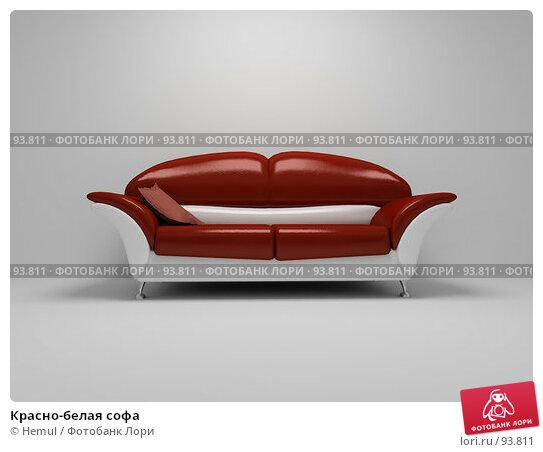 Красно-белая софа, иллюстрация № 93811 (c) Hemul / Фотобанк Лори
