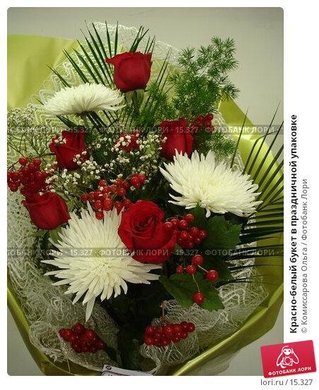 Красно-белый букет в праздничной упаковке, фото № 15327, снято 18 сентября 2006 г. (c) Комиссарова Ольга / Фотобанк Лори