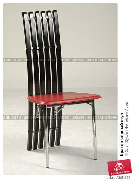Красно-черный стул, фото № 205699, снято 4 марта 2004 г. (c) Олег Жуков / Фотобанк Лори