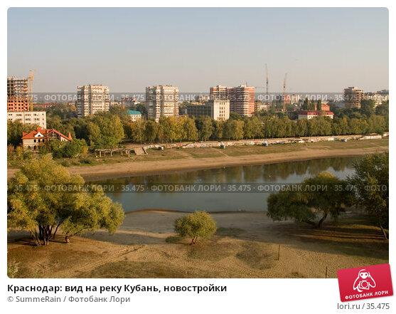 Краснодар: вид на реку Кубань, новостройки, эксклюзивное фото № 35475, снято 20 августа 2017 г. (c) SummeRain / Фотобанк Лори