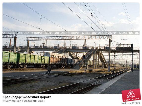 Краснодар: железная дорога, эксклюзивное фото № 42343, снято 26 мая 2017 г. (c) SummeRain / Фотобанк Лори