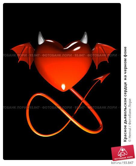 Красное дьявольское сердце  на черном фоне, иллюстрация № 93847 (c) Hemul / Фотобанк Лори