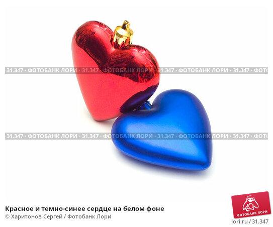 Красное и темно-синее сердце на белом фоне, фото № 31347, снято 23 января 2007 г. (c) Харитонов Сергей / Фотобанк Лори