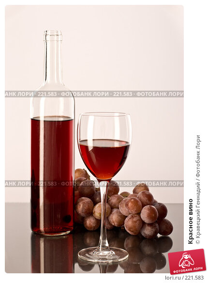 Красное вино, фото № 221583, снято 12 сентября 2005 г. (c) Кравецкий Геннадий / Фотобанк Лори
