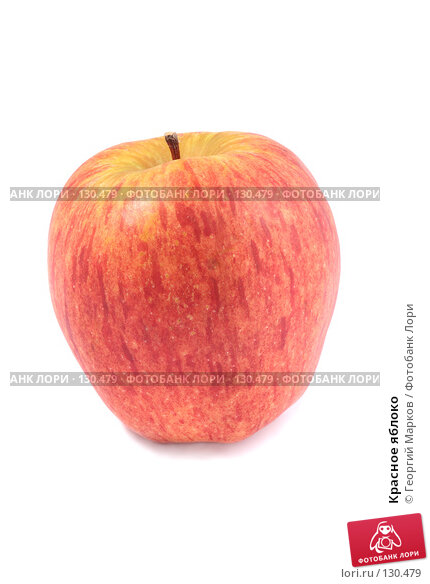 Купить «Красное яблоко», фото № 130479, снято 28 июля 2007 г. (c) Георгий Марков / Фотобанк Лори