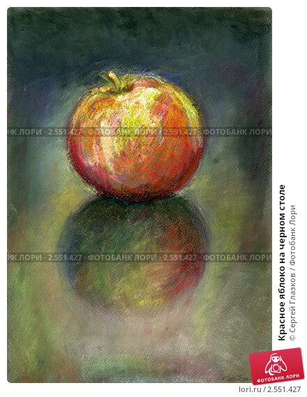 Красное яблоко на черном столе. Стоковая иллюстрация, иллюстратор Сергей Глазков / Фотобанк Лори
