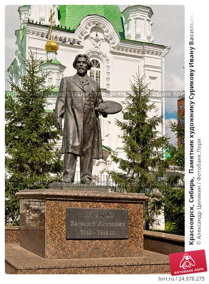 Купить памятник красноярск цены на памятники в гродно irr
