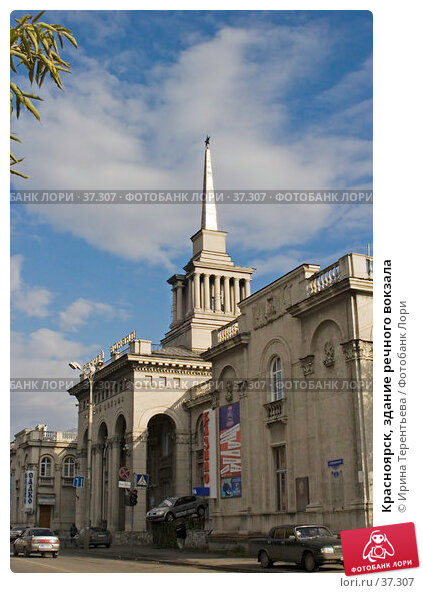 Красноярск, здание речного вокзала, эксклюзивное фото № 37307, снято 2 октября 2005 г. (c) Ирина Терентьева / Фотобанк Лори
