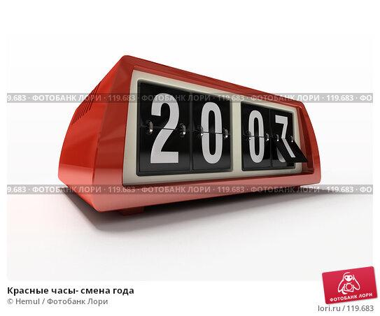 Красные часы- смена года, иллюстрация № 119683 (c) Hemul / Фотобанк Лори