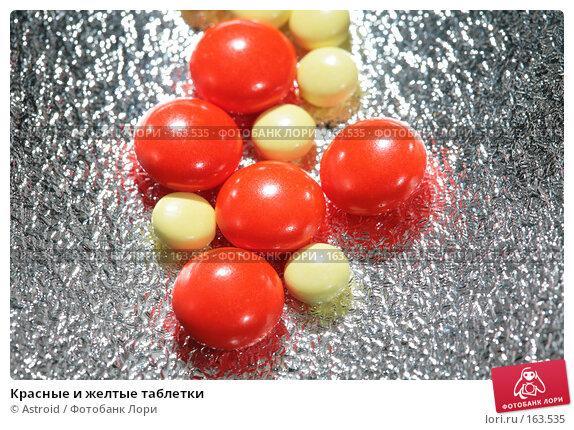 Красные и желтые таблетки, фото № 163535, снято 26 декабря 2007 г. (c) Astroid / Фотобанк Лори