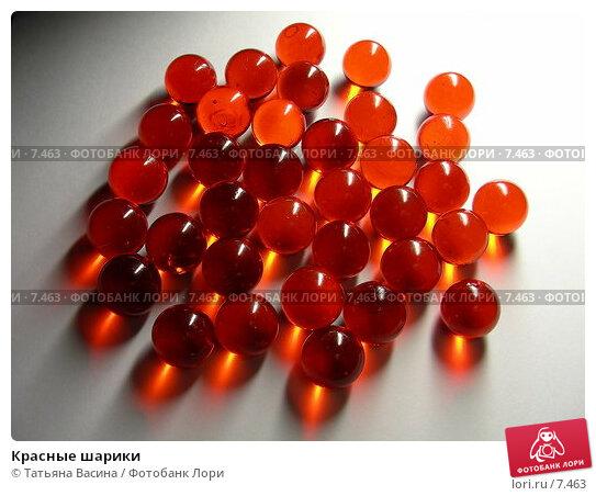 Красные шарики, фото № 7463, снято 23 августа 2006 г. (c) Татьяна Васина / Фотобанк Лори