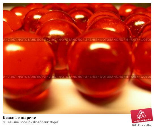 Красные шарики, фото № 7467, снято 23 августа 2006 г. (c) Татьяна Васина / Фотобанк Лори