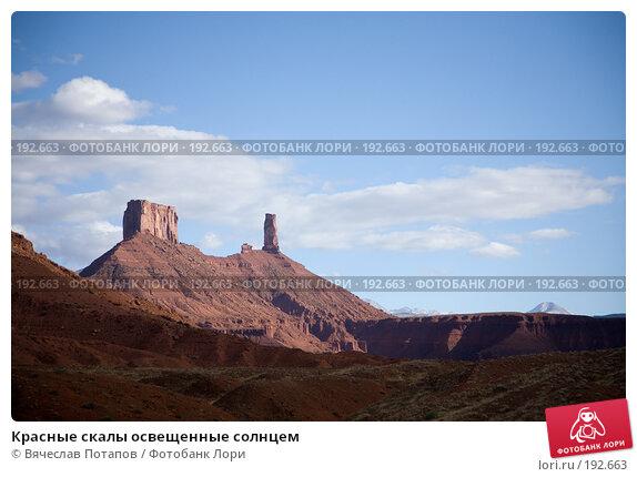 Красные скалы освещенные солнцем, фото № 192663, снято 7 октября 2007 г. (c) Вячеслав Потапов / Фотобанк Лори