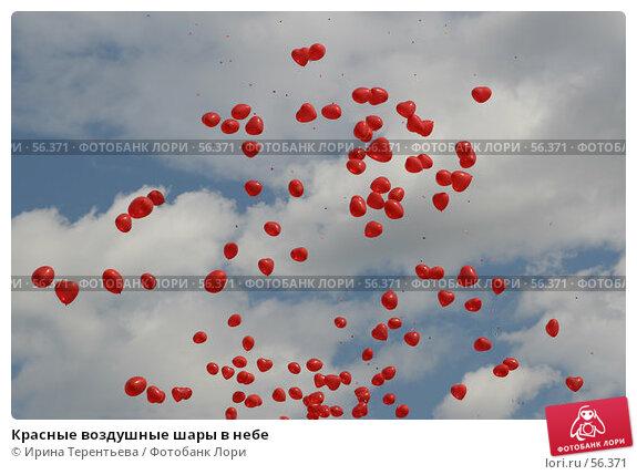 Купить «Красные воздушные шары в небе», эксклюзивное фото № 56371, снято 8 июня 2007 г. (c) Ирина Терентьева / Фотобанк Лори