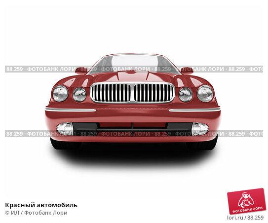 Красный автомобиль, иллюстрация № 88259 (c) ИЛ / Фотобанк Лори