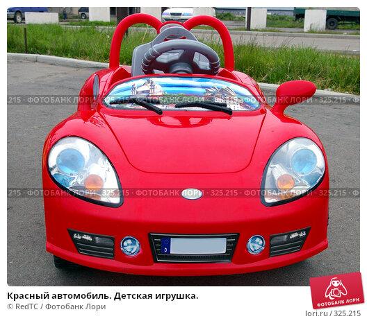 Красный автомобиль. Детская игрушка., фото № 325215, снято 17 июня 2008 г. (c) RedTC / Фотобанк Лори