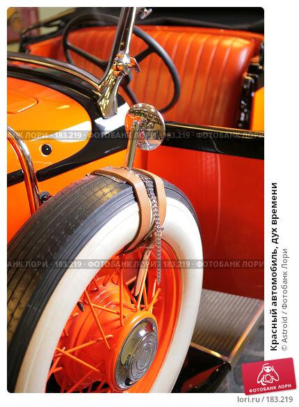 Красный автомобиль, дух времени, фото № 183219, снято 16 января 2008 г. (c) Astroid / Фотобанк Лори