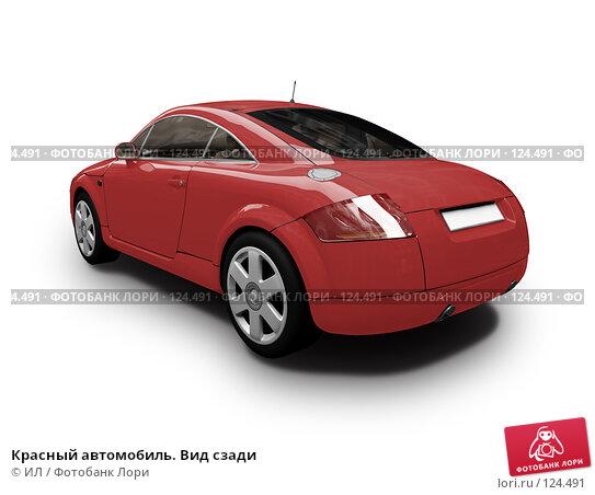 Красный автомобиль. Вид сзади, иллюстрация № 124491 (c) ИЛ / Фотобанк Лори