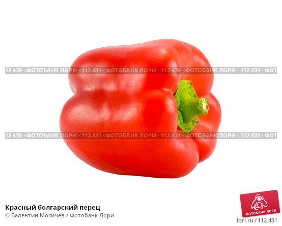 Красный болгарский перец, фото № 112431, снято 2 февраля 2007 г. (c) Валентин Мосичев / Фотобанк Лори
