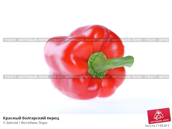 Красный болгарский перец, фото № 119011, снято 4 января 2007 г. (c) Astroid / Фотобанк Лори