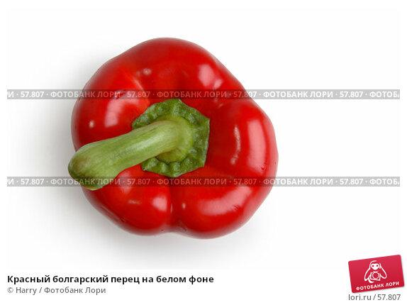 Красный болгарский перец на белом фоне, фото № 57807, снято 26 мая 2006 г. (c) Harry / Фотобанк Лори