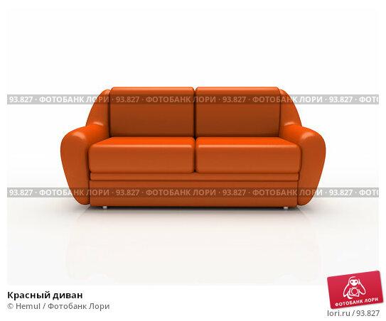 Купить «Красный диван», иллюстрация № 93827 (c) Hemul / Фотобанк Лори
